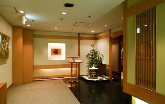 「毬」のミニ会席 ホテルグランヴィア和歌山