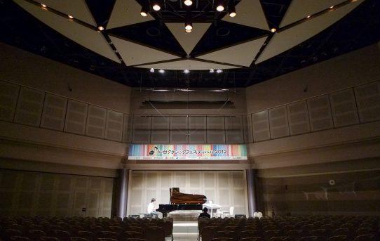 仙台クラシックフェスティバル2012 最終日