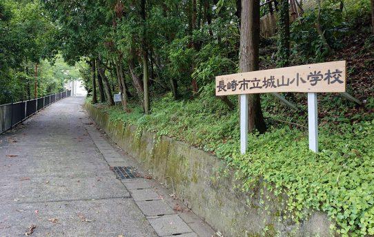 長崎の祈り