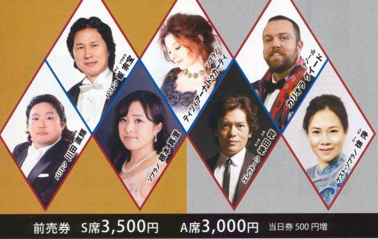 1/18,19 ニューイヤーコンサート 海老名・大和