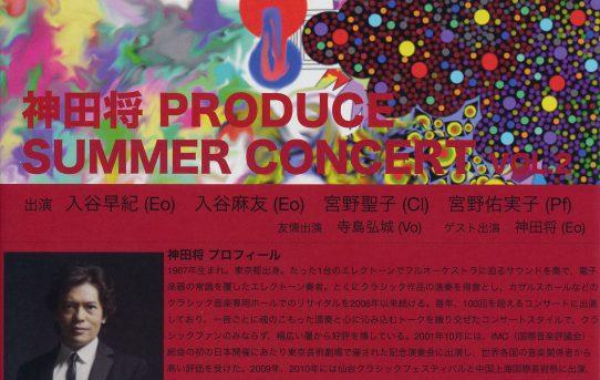 2012年8月18日(土) サマーコンサート(香川)
