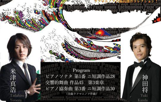 2014.06.06(金) 米津真浩×神田将 ラフママニア