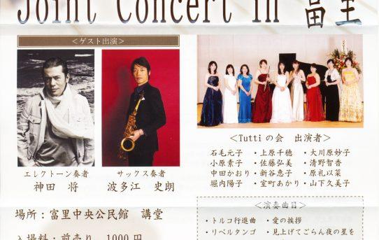 2014.11.02(日) Joint Concert in 富里