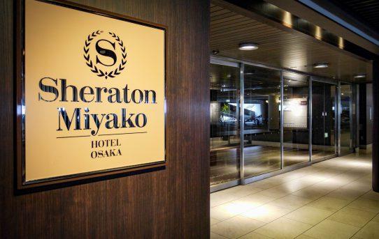 九州うまかもんフェア eu シェラトン都ホテル大阪