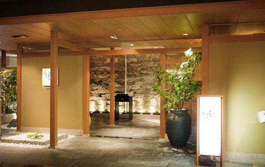 美と健康応援フェア うえまち シェラトン都ホテル大阪