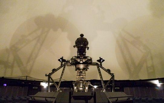 プラネタリウムバレンタインコンサート明石市立天文科学館