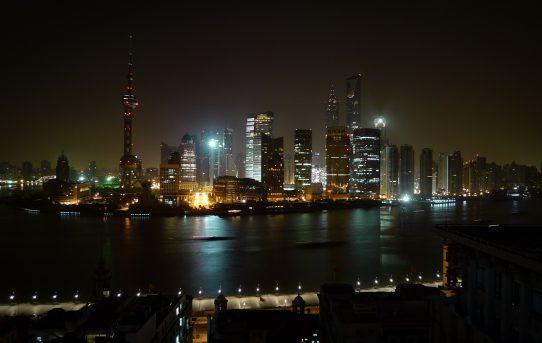 上海 3A.M.