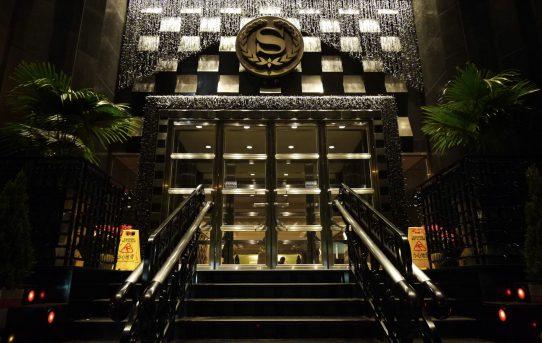Hong Kong 2A.M.