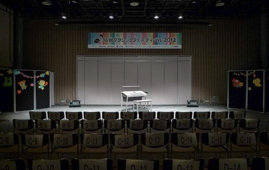 仙台クラシックフェスティバル2012 初日