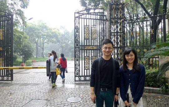 上海音楽学院と農園飯店