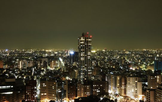 My Home Town, Tokyo