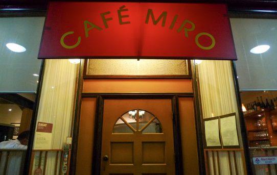 ホノルルで感じる欧州の味覚 カフェ ミロ