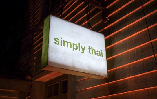 上海・旧フランス租界・タイ料理 シンプリー・タイ 東平路店