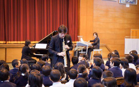 学校巡回コンサートの危機
