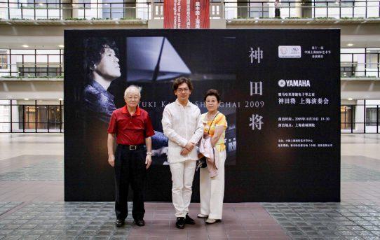 中国上海国際芸術祭2010