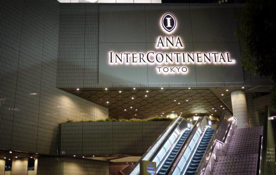 花梨 at ANAインターコンチネンタルホテル東京