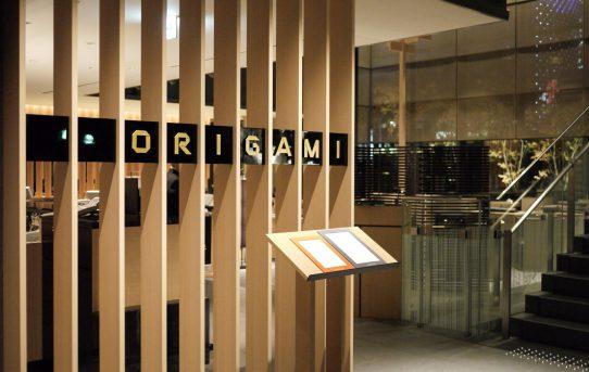 ORIGAMI at ザ・キャピトルホテル東急