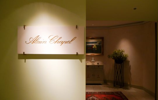 アラン・シャペル at ポートピアホテル