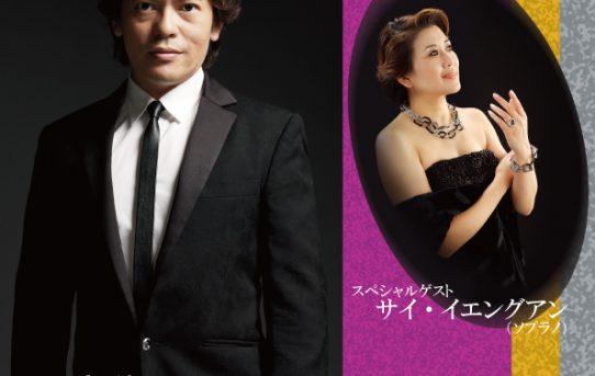 2018.02.10(土)神田将リサイタル