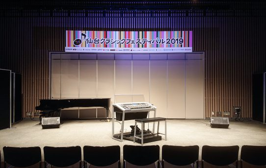 仙台クラシックフェスティバル2019