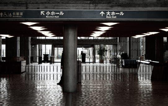 神田将リサイタル延期のお知らせ